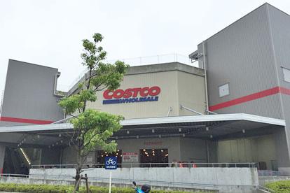 コストコホールセール 神戸倉庫店の画像1