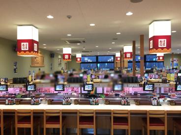 はま寿司 垂水多聞店の画像1