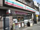 セブンイレブン大田区東馬込2丁目店