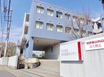 埼玉県立精神医療センター