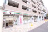 セブンイレブン 川崎新百合ヶ丘東店