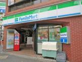 ファミリーマート 六本木東店