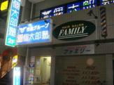 個太郎塾西大島教室