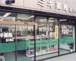 ミキ薬局 西大島店