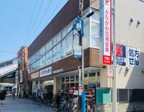 クリエイトS・D 小田急鵠沼海岸駅前店