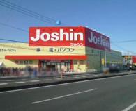 Joshin(ジョーシン) 鴻巣店
