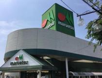 maruetsu(マルエツ) 伊奈店