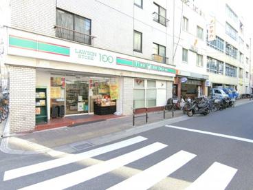 ローソンストア100 LS西浅草店の画像1