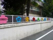 明化幼稚園