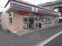 セブンイレブン 川崎片平1丁目店