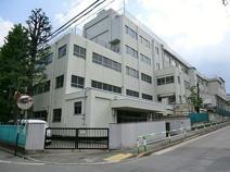 文京区立 第一中学校