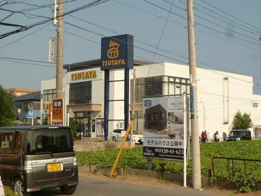 TSUTAYA 真土店の画像1