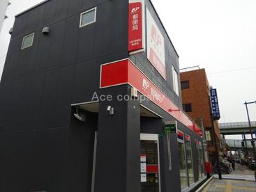 大阪平野駅前郵便局の画像1