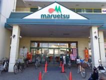マルエツ 桶川店