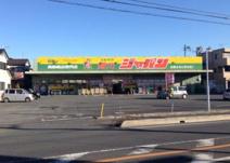 ジャパン 桶川店