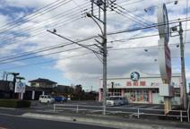 西松屋 北本本宿店