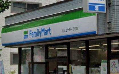ファミリーマート 北区上十条一丁目店の画像1