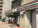 セブンイレブン神山店