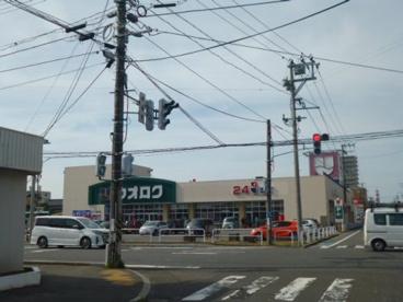 ウオロク 神道寺店の画像1