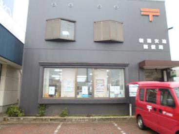 新潟女池郵便局の画像1