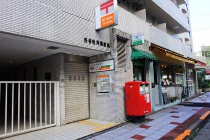 渋谷松濤郵便局の画像1