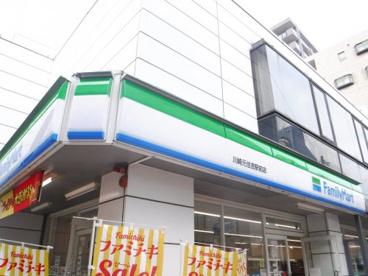 ファミリーマート川崎元住吉駅前店の画像1