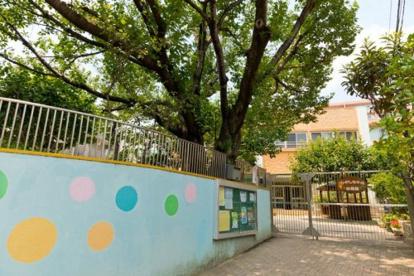 中野区立ひがしなかの幼稚園の画像1