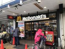 マクドナルド 竹の塚駅前店