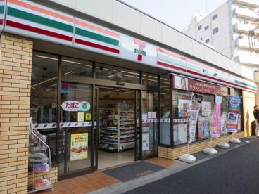 セブンイレブン 江東塩浜店の画像1