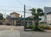 ユーコープ港南台店