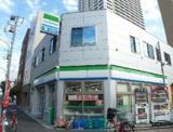 ファミリーマート 江東白河四丁目店