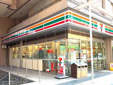 セブンイレブン 江東白河3丁目店の画像1