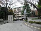 筑波大学 東京キャンパス文京校舎