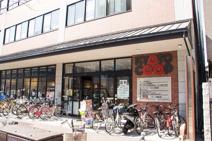 京都生活協同組合 コープ御所南