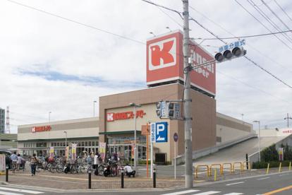 関西スーパー牧野店の画像1