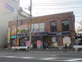 TSUTAYA南太田店