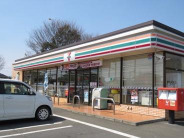 セブンイレブン川越西笠幡店の画像1