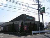 モスバーガー川越笠幡店