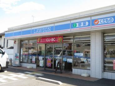 ローソン川越笠幡上野前店の画像1