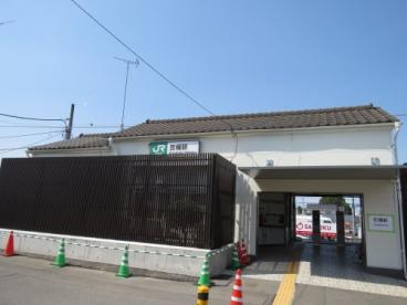 笠幡駅の画像1