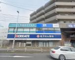 クリエイトS・D 上永谷駅前店