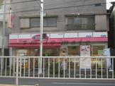 オリジン 南太田店