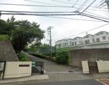 横浜市立芹が谷中学校