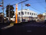 八街郵便局