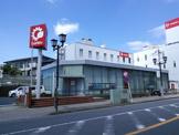 千葉銀行志津支店