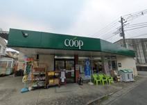 ユーコープ下永谷店