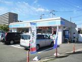 ローソン 長岡京神足柳田店