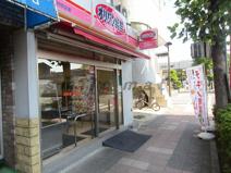 オリジン天王町店
