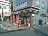 セブンイレブン佐倉志津駅前店