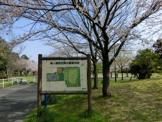 袖ケ浦西近隣公園